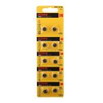 Элемент питания Kodak AG5 (393)