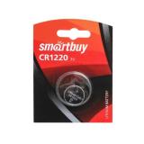 Батарейка литиевый элемент питания (диск) Smartbuy CR1220/1B