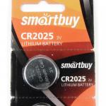 Литиевый элемент питания Smartbuy CR2025 5шт