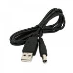 Кабель USB Орбита OT-PCC04 (штекер USB - 5,5мм питание угл.) 1,5м