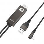 Кабель HDMI - Apple 8 pin HOCO UA14, 2.0м, круглый, силикон, цвет: чёрный