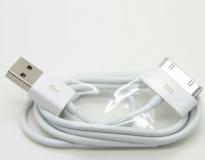 USB Кабель Apple iPhone 4 (европакет белый)