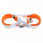 Кабель USB - Apple 8 pin, 1.0м, с оранжевой намоткой, цвет: белый, в техпаке