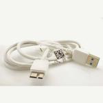 USB Kабель для Samsung N9000 Galaxy Note 3 (белый)