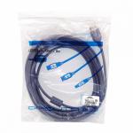 Кабель удлинитель USB Орбита OT-PCC09 (штекер-гнездо) 2м