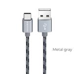 USB кабель BOROFONE BX24 Ring Current Type-C, 1м, 3A, нейлон (серый)