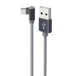 Кабель USB - USB Type-C BOROFONE BX26, 3A серый 1м (в оплетке, угловой)