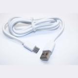 Кабель USB 3.1 Type-C (белый)