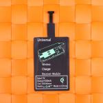Приемник-ресивер А класс для беспроводной зарядки стандарта QI (micro USB), арт.009550