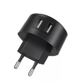 Блок питания сетевой 2 USB HOCO, C67A, Shell, 2400mA, пластик, цвет: чёрный