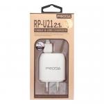СЗУ PRODA Wall Charger RP-U21 2 USB выхода + кабель Apple 8 pin  ток зарядки 2,1А (белое)