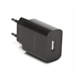СЗУ BOROFONE BA20A Sharp Single Port Charger Set (Lightning) 10,5 W (EU) (черное)
