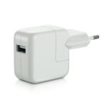 СЗУ 5V 2A Apple Ipad 2.Apple Ipad3 10W USB выход (белый)