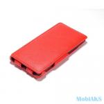 Чехол футляр-книга Armor Case для HTC 8X/C620е красный в техпаке