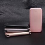 Чехол-книжка для iPhone 5/5S, арт.009805 (Золотой)