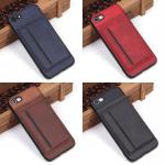 Чехол с карманом под пластиковые карты для iPhone 7 Plus, арт.010459 (Коричневый)