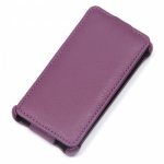 Футляр-книга для Lenovo A536, арт.001358 (Фиолетовый)