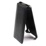 Чехол футляр-книга Armor Case для LENOVO S850, кожа (чёрный в техпаке)