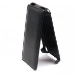 Чехол-книжка Armor Case для LENOVO A1000, экокожа, цвет: чёрный, в техпаке