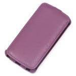 Футляр-книга для LG L90 арт.001358 (фиолетовый)
