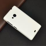 Накладка для Microsoft Lumia 535 skinBox белый