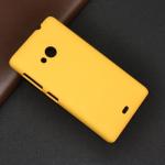 Накладка для Microsoft Lumia 535 skinBox желтый