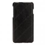 Чехол футляр-книга Armor Case для Microsoft Lumia 640 LTE техпак черн