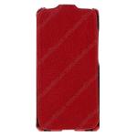 Чехол футляр-книга Armor Case для Microsoft Lumia 640 LTE техпак