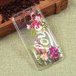 Силиконовый чехол с цветами для Samsung Galaxy J2 Prime, арт. 009617