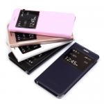 Чехол-книжка Flip Cover для Samsung Galaxy A3(2016) арт.006572-1 (розовый)