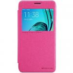 Чехол-книжка с магнитом для Samsung Galaxy J 3 (2016) арт.007117-2 (розовый)