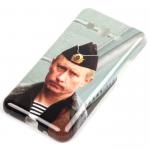 Чехол ТПУ Путин для Samsung G355H Galaxy Core 2 арт.008519
