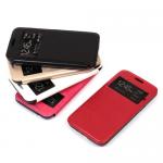 Чехол-книжка с магнитом для Samsung Galaxy A7 (2016), арт.007174-2 (Красный)