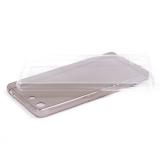 Силиконовый чехол для Sony Xperia M5 0.3 мм, арт.008291 (Прозрачный)