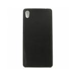 Накладка Leather Case для для Sony Xperia E2312/M4, черная