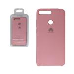 Силиконовый чехол Samsung Galaxy M21 Silicone cover с лого, закрытый по периметру, розовый