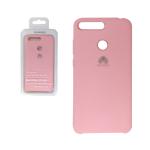 Силиконовый чехол Huawei Honor 9a Silicone cover с логотипом, закрытый по периметру, ярко-розовый