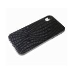 Силиконовый чехол Huawei Honor 9c изогнутое плетение, черный борт, серый