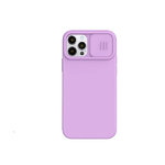 Силиконовый чехол Xiaomi Redmi 9c софт тач, свап-камера, сиреневый