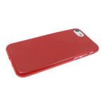 Силиконовый чехол Samsung A720F Galaxy A7 2017 Boostar глянец, красный
