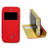 Чехол Armor Flip Cover с окошком на магните для Microsoft Lumia 535 Красный