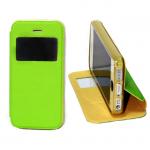 Чехол Armor Flip Cover с окошком на магните для Microsoft Lumia 535 Зеленый