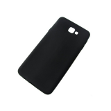 Силиконовый чехол Samsung Galaxy A21s