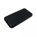 Чехол-книга пластиковый для Iphone 7 Plus/8 Plus с магнитом, глянцевый черный