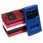 Чехол универсальный для смартфонов 3.5-4.0 арт.008500 (темно-розовый)