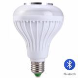 Лампа LED с BLUETOOTH Орбита LD-123 (E27)/50