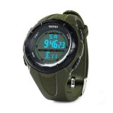 Часы наручные Skmei 1025-1