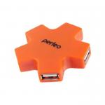 Perfeo USB-HUB 4 Port, (PF-HYD-6098H Orange) оранжевый