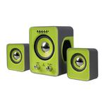 Акустическая система 2.1 SmartBuy BUZZ, MP3, FM, пульт ДУ, цвет: черный-желтый (SBA-2610)