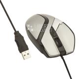Мышь игровая проводная JY15 (серая/коробка)